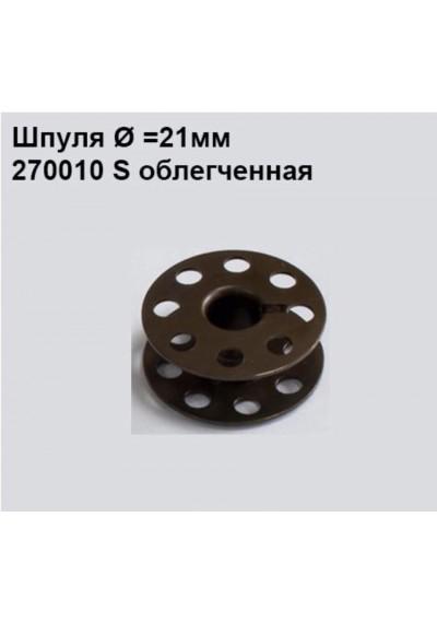 Шпуля стандартная для промышленных машин 270010